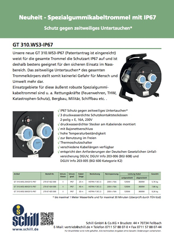 Schill Flyer Kabeltrommeln Spezialgummi - Schutzgrad IP67